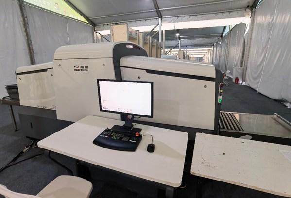 在第十四届全运会现场运行的同方威视CT型行李/包裹安全检查系统