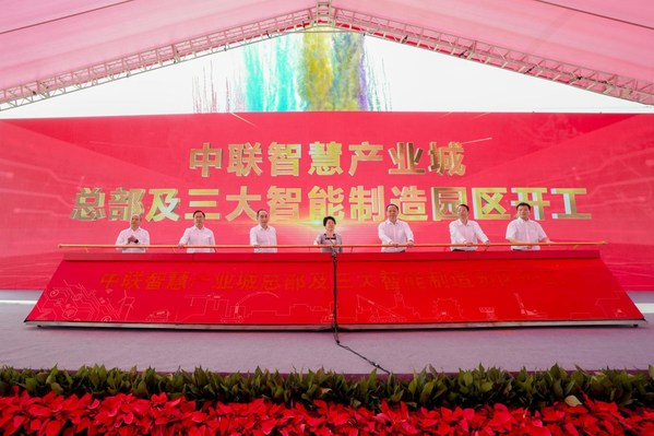 """China Zoomlion holds ceremony on September 17, kicking off constructions on the headquarters building, the hoisting machinery park, the concrete pumping machinery park, and the aerial-work machinery park of its """"smart industry city"""" project."""