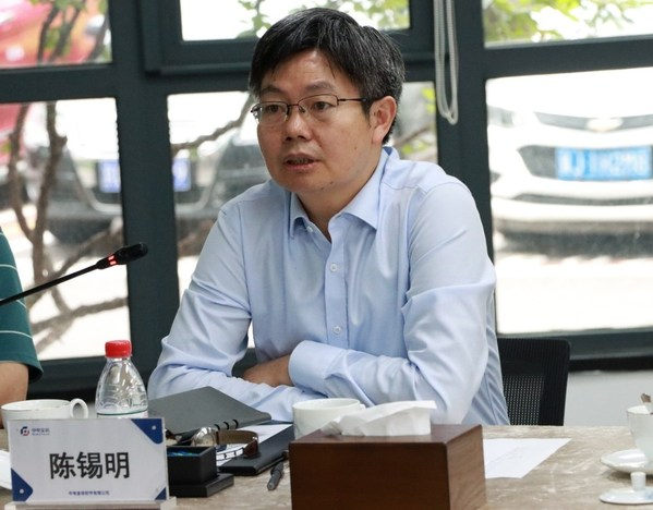 中国电子副总经理、党组成员陈锡明调研中电金信研究院