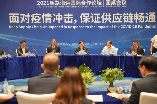 Xinhua Silk Road: Initiative unveiled at 2021 Silk Road Maritime International Cooperation Forum to maintain unimpeded supply chain