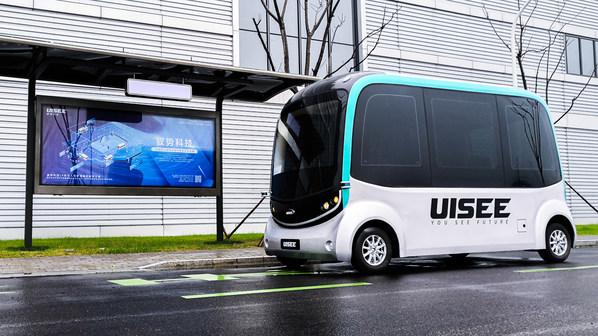 驭势科技无人驾驶公交车