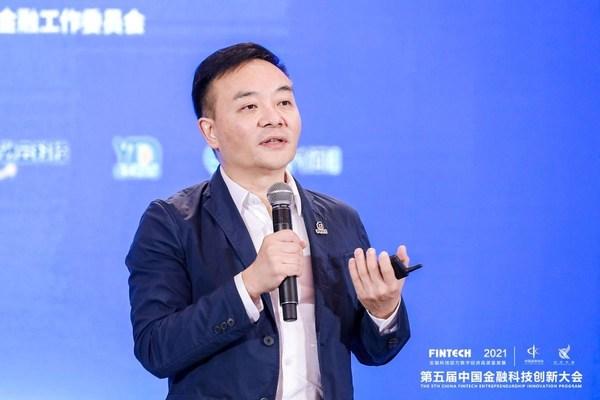 中電金信研究院院長況文川:全棧全域 助力金融數字化轉型