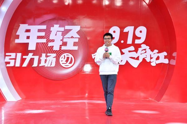 """云泰商业""""天府红""""成都首发亮相  创新业态构筑年轻引力场"""