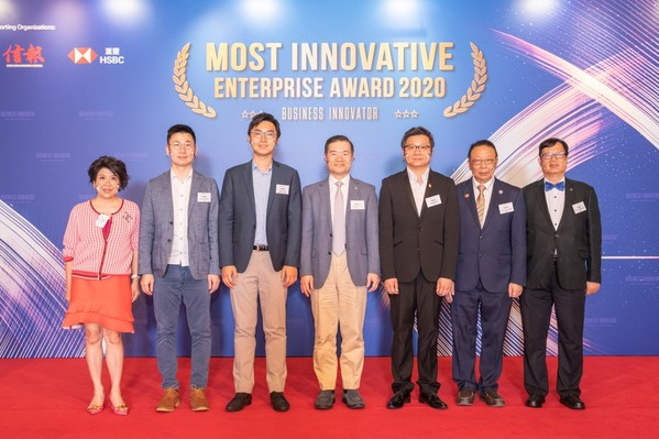 [Group photo (guests sequence from the left)] Esteemed guests that honoured the award presentation with their presence included Ms. Pam Mak (President of Hong Kong Small & Medium Enterprises Association), Professor Calvin Tse (Chairman of the Hong Kong General Chamber of Young Entrepreneurs), Mr. Brian Lee (Director, Business Growth & Innovation, HSBC Commercial Banking), Dr. George Lam, BBS (Chairman of Hong Kong Cyberport Management Company Limited), Mr. Ivan Shum (Chairman of the Angel Investment Foundation), Mr. Jimmy Wan (Founding Chairman of Hong Kong Greater China SME Alliance Association), and Dr. Edward Lam (Chairman of Hong Kong SME Development Federation).