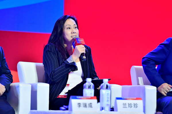 欧莱雅北亚及中国首席企业事务与公众联动官兰珍珍发言