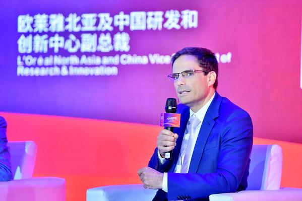 欧莱雅北亚及中国研发副总裁马斯明发言