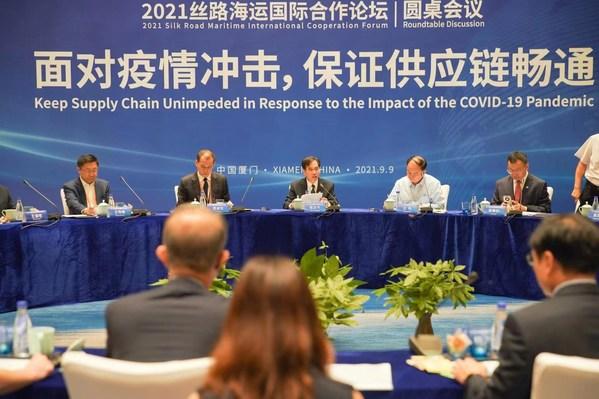 圖片為中國東南部福建省廈門舉辦的2021「絲路海運」國際合作論壇圓桌會議現場(攝於9月9日)。