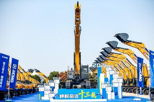 XCMG採掘機の累積生産と販売が20万ユニットを記録