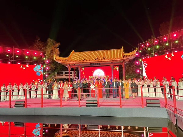 """Full Moon in Beijing, Love Across China"" - 2021 ""Lugou Xiaoyue"" Mid-Autumn Festival Grand Event Showcased in Beijing Garden Expo"