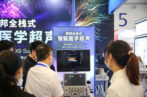 理邦Acclarix LX9 Super推车式全数字彩色超声诊断系统
