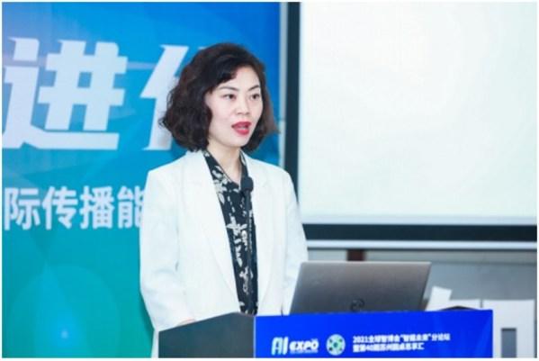 中國經濟信息社江蘇中心主任陳希希在發佈年報現場