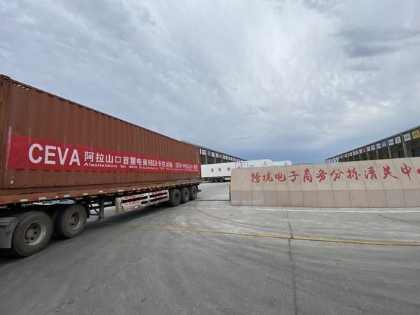 CEVA Logistics在中国出口陆运解决方案中使用9710和9810电商海关代码