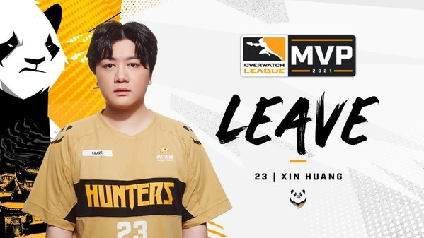 Leave当选2021《守望先锋联赛》MVP成为首位获此殊荣中国选手
