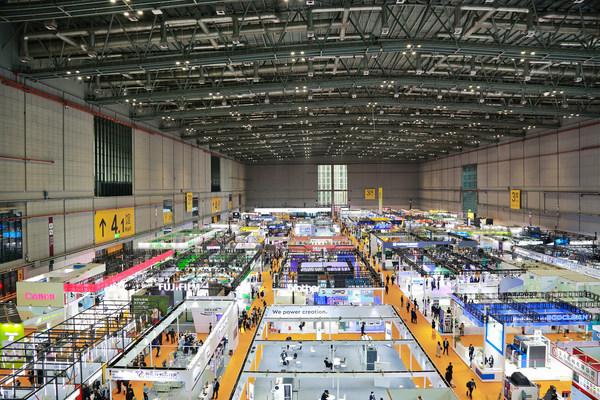 第四届中国国际进口博览会开幕倒计时不到50天