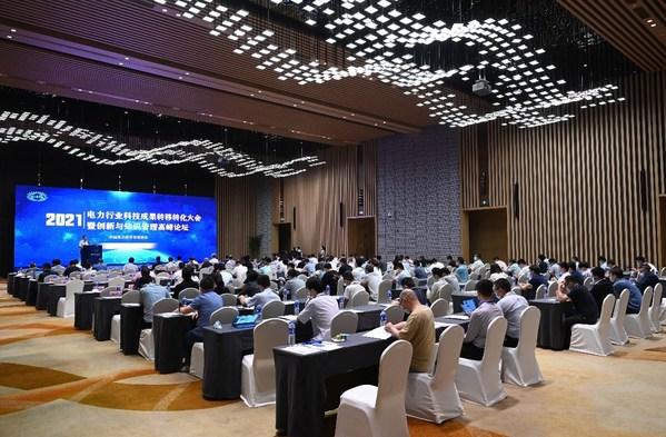 """载誉而归:安帝科技荣获电力科技成果""""金苹果""""奖"""