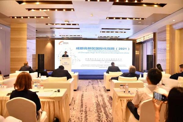 청두하이테크산업개발지구, 국제화 지수 발표