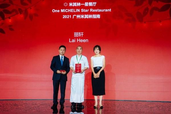 广州富力丽思卡尔顿酒店中餐厅丽轩连续四年蝉联米其林指南一星