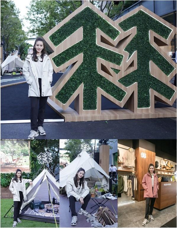 品牌代言人刘诗诗现场露营场景打卡,及可隆店铺互动