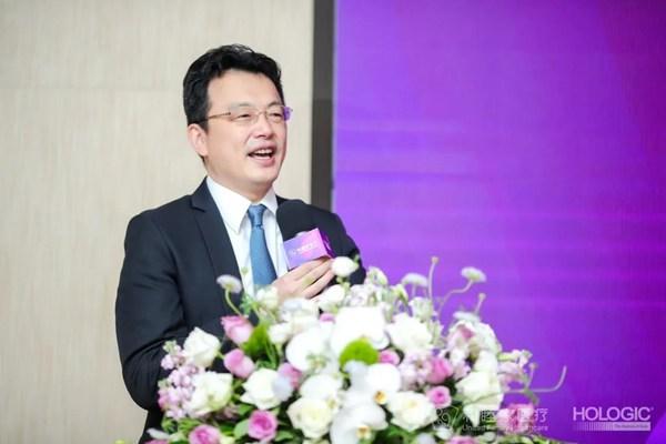 和睦家医疗上海地区总院长张澄宇先生致辞