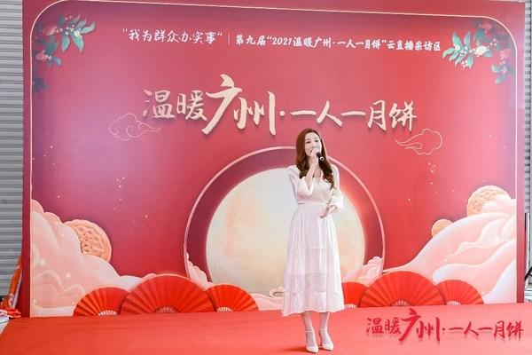 温暖广州一人一月饼活动的推广大使林琳现场献唱,呼吁更多的爱心人士加入到行动中来。