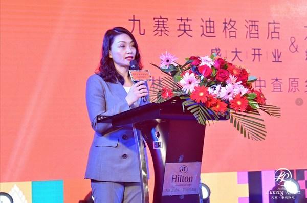 洲际集团中国西区首席运营总监 于林芳女士