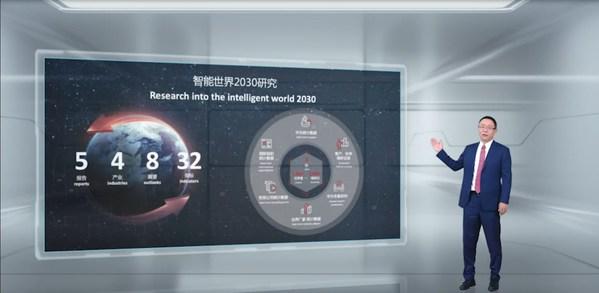 화웨이, Intelligent World 2030 보고서 발표