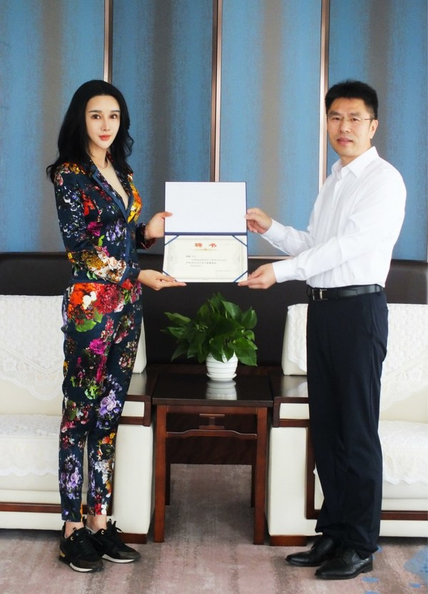 NASDAQ: KBSF CEO孙磊女士受邀成为海南省跨境电子商务协会名誉会长