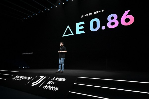 """SKYWORTH Gets """"Closer to Reality"""" with New Line-up of 4K TVs and Gaming Monitor at 2021 Autumn Product Launch"""