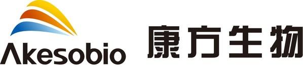 康方生物凯得宁PD-1/CTLA-4双抗治疗宫颈癌上市申请获受理
