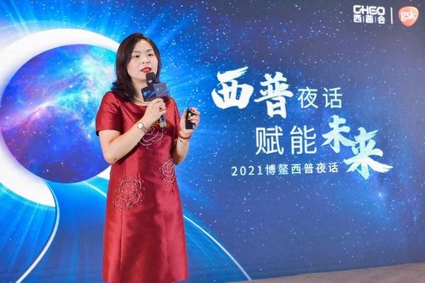 葛兰素史克消费保健品中国内地及香港地区总经理顾海英女士