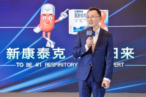 葛兰素史克消费保健品非处方药事业部中国区总经理张展红
