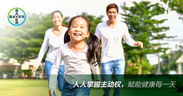 拜耳助力全球自我保健联盟发布首个《自我保健准备指数》报告