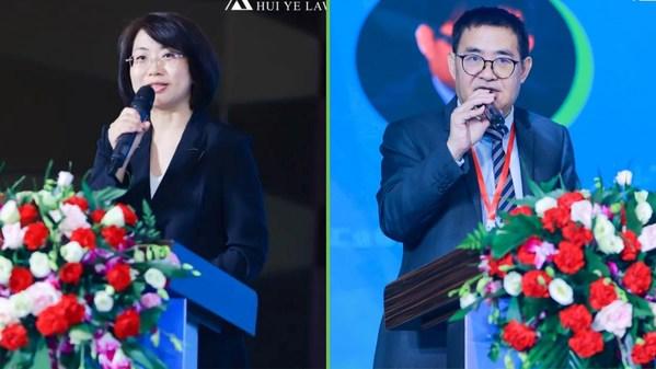 2021威科-汇业北京法务大会圆满落幕