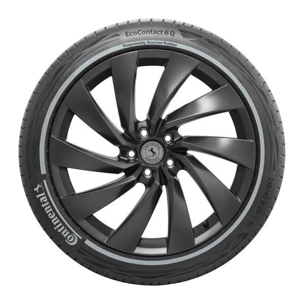 德国马牌轮胎母公司大陆集团基于EcoContact 6打造的概念轮胎将应用于大众ID. LIFE概念车