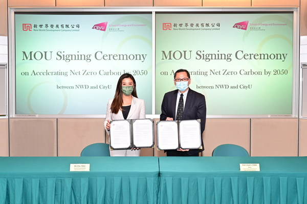 New World Development partners with CityU to Accelerate Net Zero Carbon by 2050
