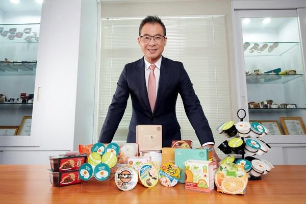 Eka Global产能扩大15%