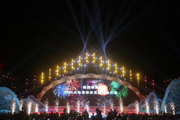 The 2021 Shandong Conference on Tourism Development Gets Underway in Yantai