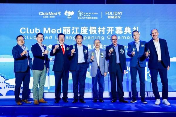 雪山下的FOLIDAY品质新生活,复游城Club Med丽江度假村全新开业