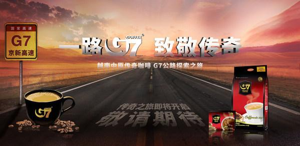 越南中原传奇咖啡G7公路探索之旅即将开启