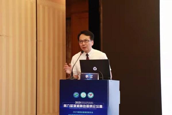 中南大学湘雅二医院心内科肺血管病亚专科主任李江