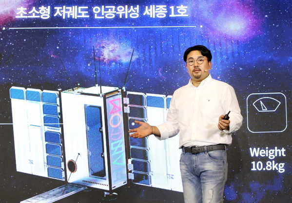 Hancom InSpace(首席执行官Choi Myungjin)