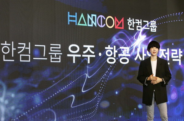 Tập đoàn Hancom dự kiến phóng vệ tinh Sejong-1 vào năm 2022, nhắm vào Thị trường dịch vụ dữ liệu video
