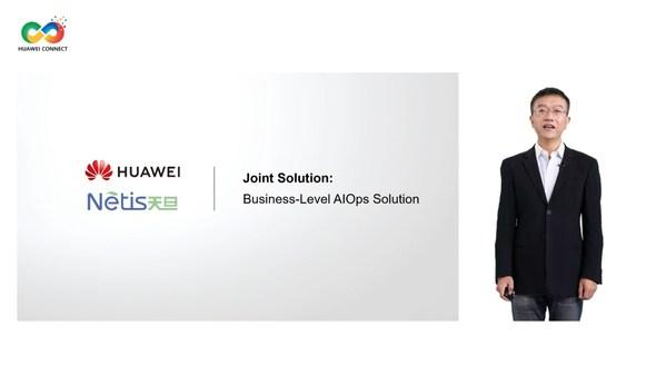 天旦联合创始人&首席产品官贺晓麟先生出席《业务级智能运维解决方案》线上发布会