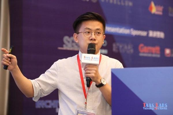 TUV南德大中华区交通服务部汽车网络信息安全专家黄清泉做主题演讲