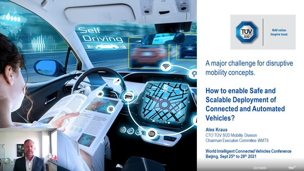 TUV南德出席并受邀于2021世界智能网联汽车大会发言