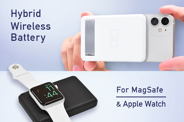The World's First Hybrid Wireless Battery by CIO