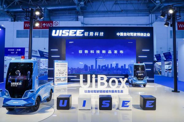 驭势科技携自动驾驶新产品UiBox亮相世界智能网联汽车大会