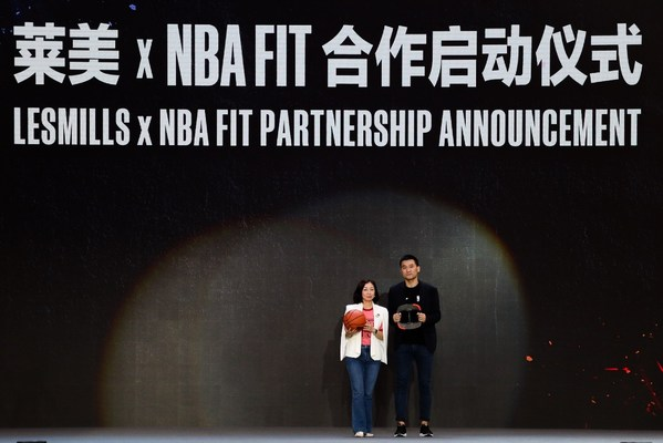 莱美Les Mills 携手NBA,合力共创《NBA FIT篮球体能训练营课程》