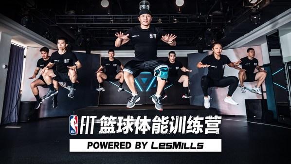 课程整合莱美课程中的内容,适合所有篮球爱好者