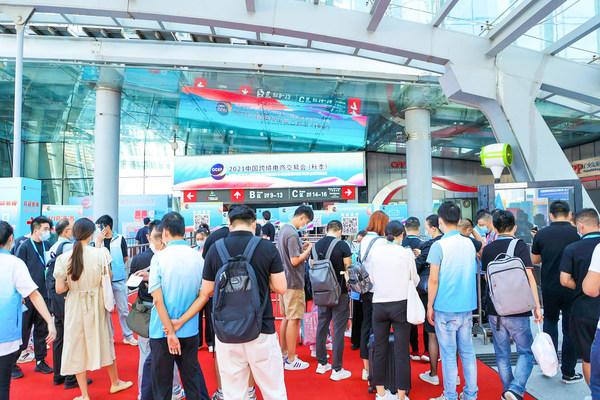 2021年9月,广州,2021年中国跨境电商交易会(秋季),采购商入场
